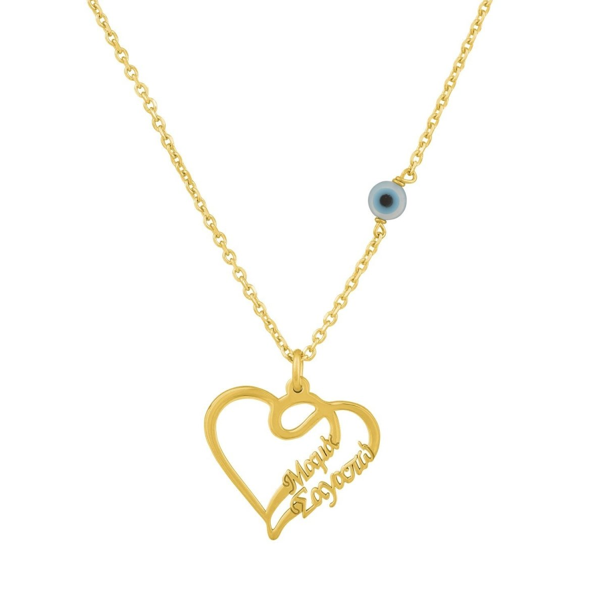 GM425G Necklace I Love You Made Of Gold Plated Silver - Goldy Jewelry Store
