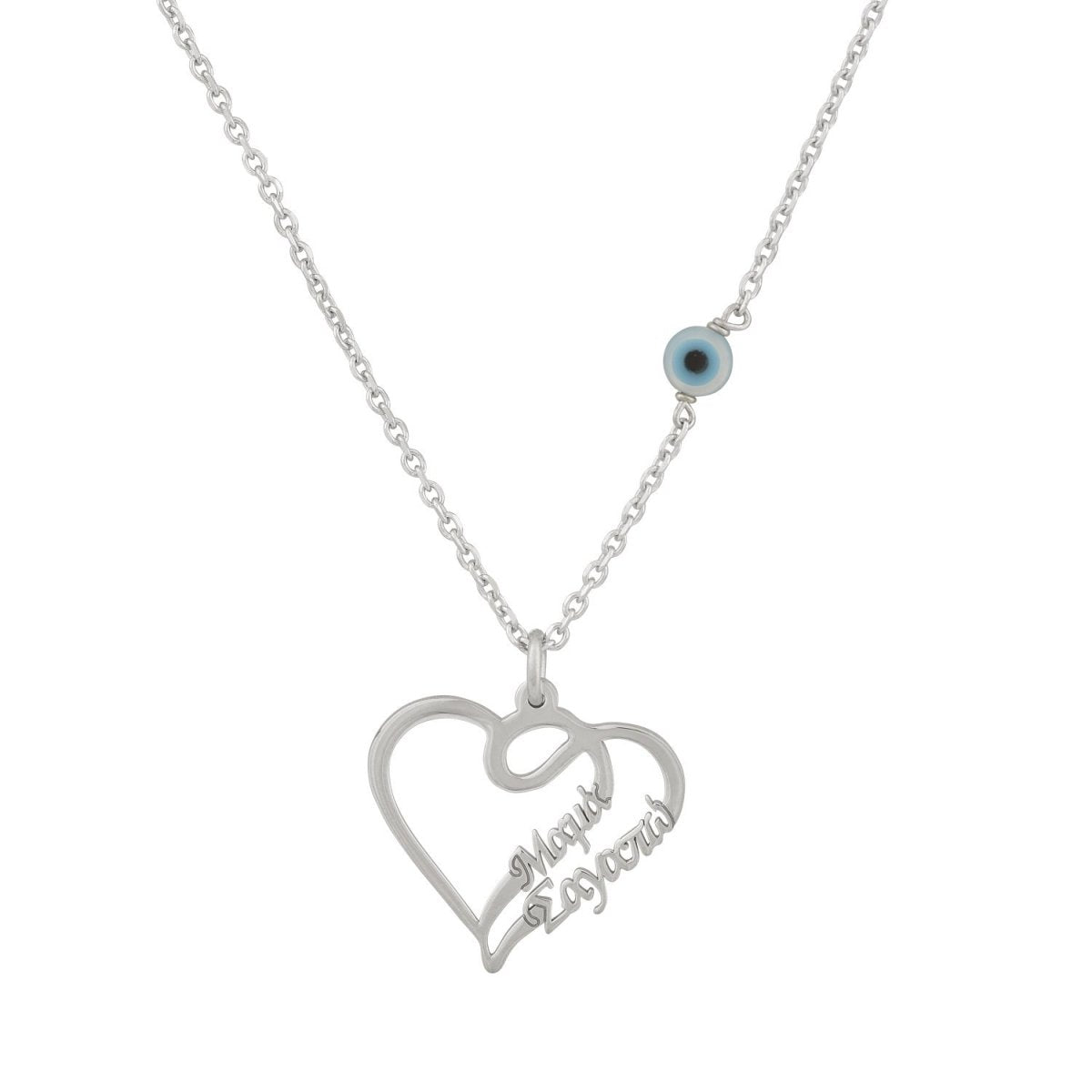 Necklace GM425W Mom I Love You From Platinum Plating - Goldy Jewelry Store