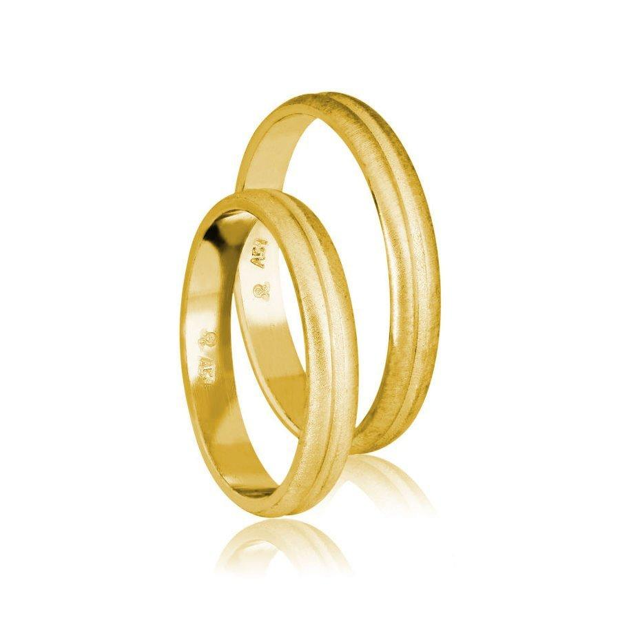 White Gold Wedding Rings 411 Stergiadis - Goldy Jewelry Store