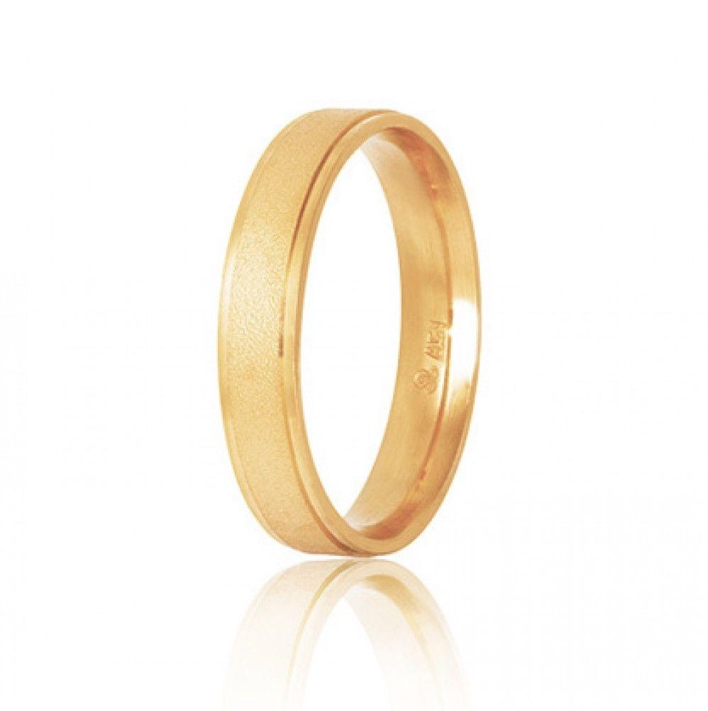 White Gold Wedding Rings S27 Stergiadis - Goldy Jewelry Store