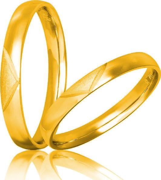 White Gold Wedding Rings S29 Stergiadis - Goldy Jewelry Store