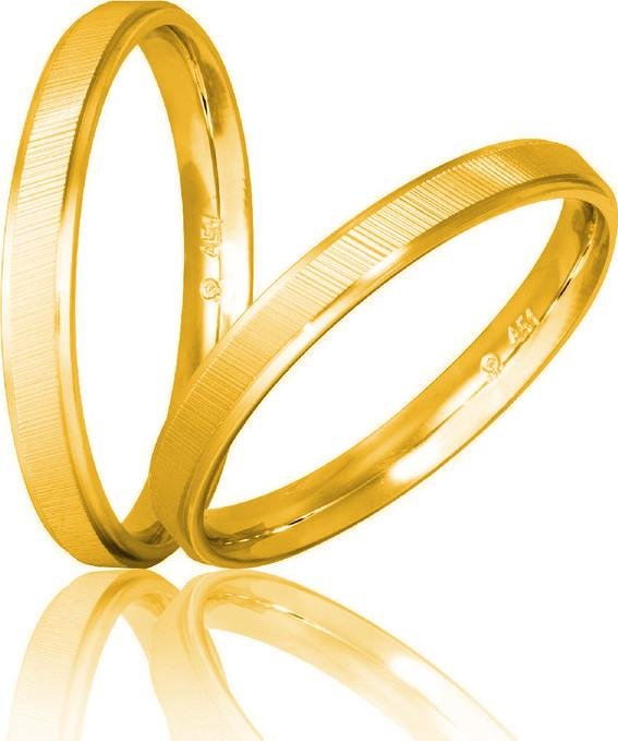 White Gold Wedding Rings S5 Stergiadis - Goldy Jewelry Store