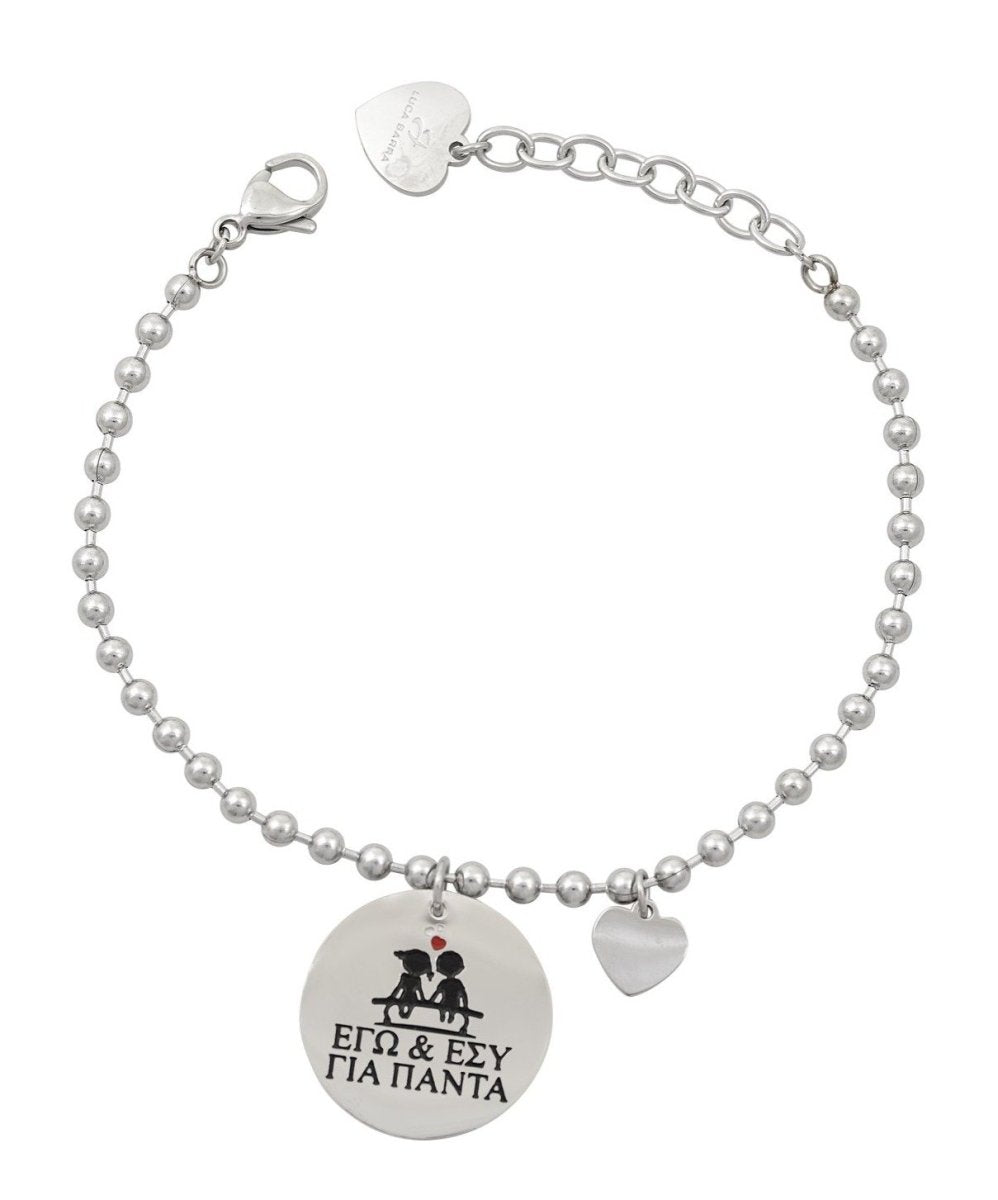 Luca Barra BK1791 Steel Bracelet Me and You Forever - Goldy Jewelry Store