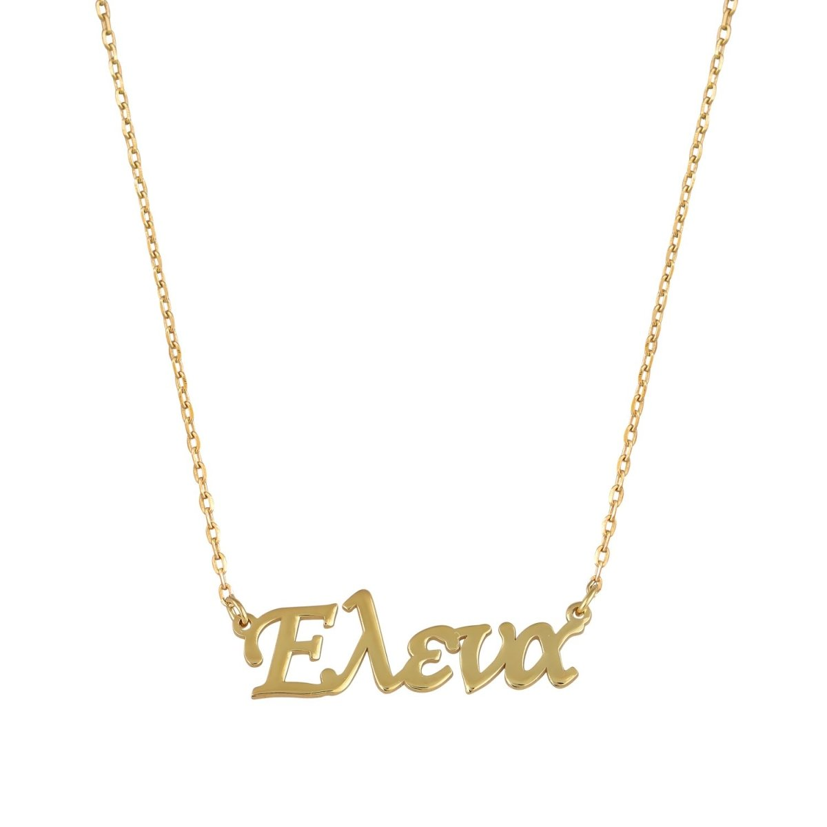Name Elena GM109Y Made of Gold Plated Silver - Goldy Jewelry Store