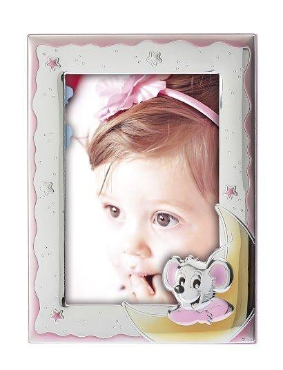 Children's Silver Frame MA / 126-DR 9cm x 13cm - Goldy Jewelry Store