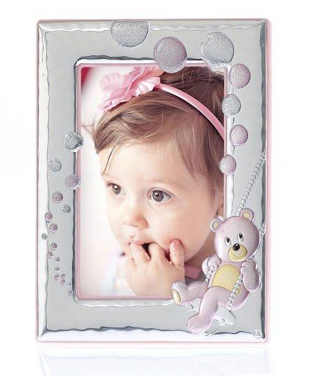 Children's Silver Frame MB / 122-DR 9cm x 13cm - Goldy Jewelry Store