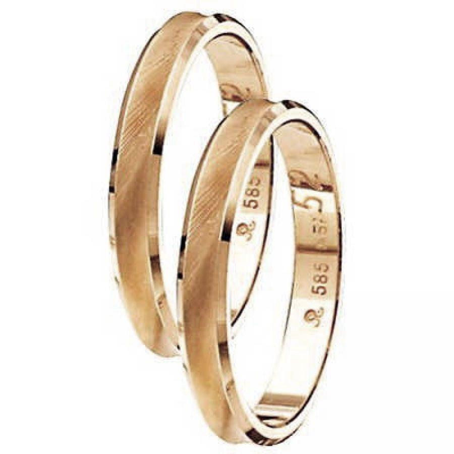 Golden Wedding Rings 52 Stergiadis - Goldy Jewelry Store