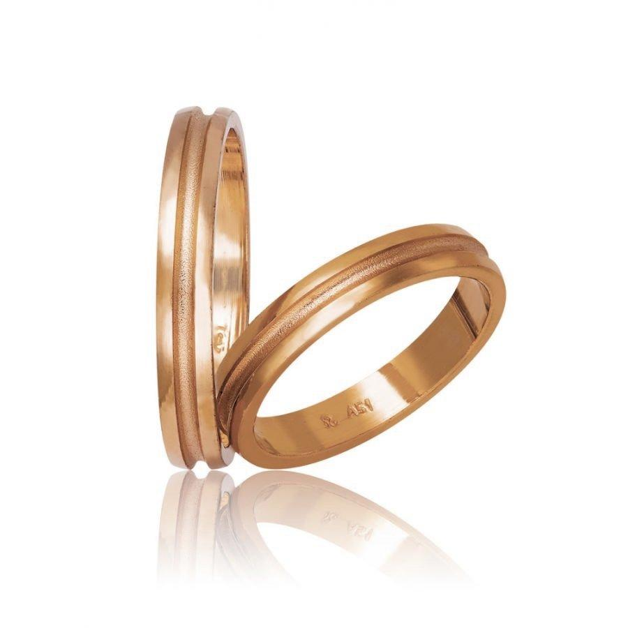 Golden Wedding Rings 750 Stergiadis - Goldy Jewelry Store