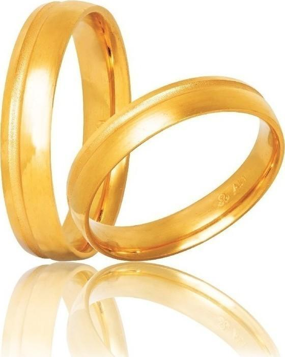 Golden Wedding Ring S35 Stergiadis - Goldy Jewelry Store