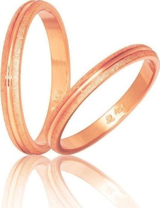 Golden Wedding Ring S51 Stergiadis - Goldy Jewelry Store