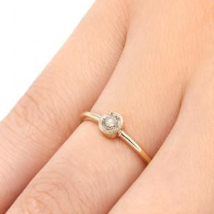Karine Diamond Ring
