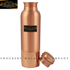 Crockery Wala And Company Pure Copper Bottle Matte Hammered Glass Copper Drinkware Set || 1 Bottle + 4 Glass