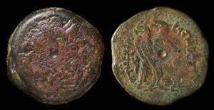 Ancient Egyptian Coins: Ptolemaic Greek Kings of Egypt