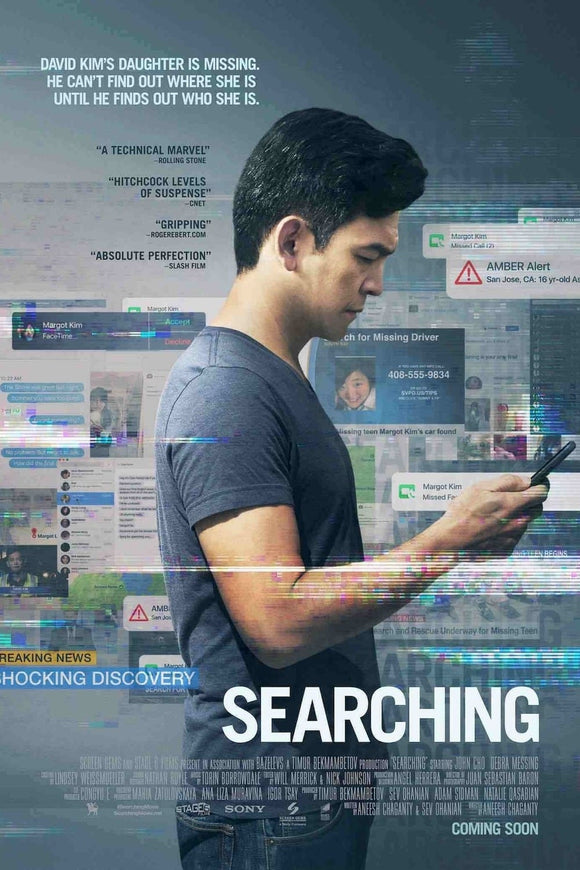 Searching [HDX Vudu or iTunes via Movies Anywhere] - PG-13