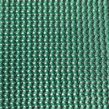 80% Commercial Shade Cloth 1.83M Wide (Green)