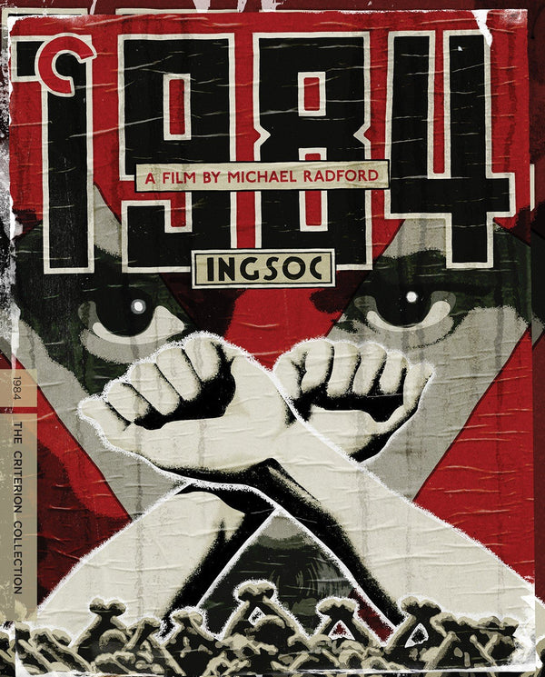 1984 (Criterion Collection) (DVD)