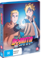 Used Blu Ray - Boruto - Naruto the Movie