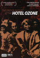 Used DVD - The End Of August At The Hotel Ozone