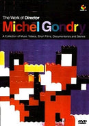 Used DVD - Work Of Director Michel Gondry