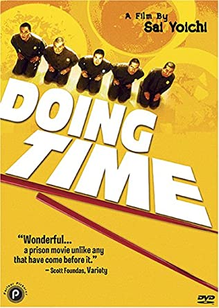 Used DVD - Doing Time