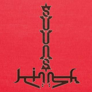 Suuns and Jerusalem In My Heart - Sunns And Jerusalem In My Hear (New Vinyl)