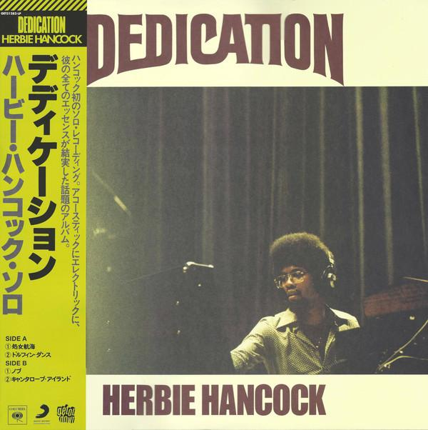 Herbie Hancock - Dedication (New Vinyl)