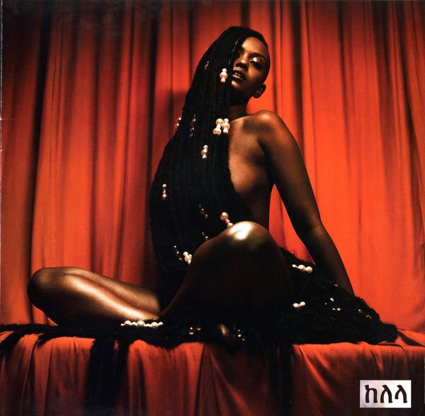 Kelela - Take Me Apart (Ltd) (New Vinyl)