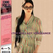 Cho Young-Wuk - Sympathy For Lady Vengeance (Soundtrack) (New Vinyl)