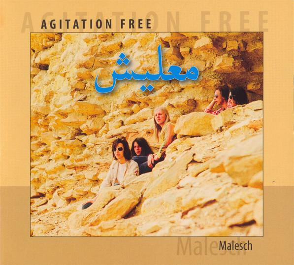 Agitation Free - Malesch (New Vinyl)