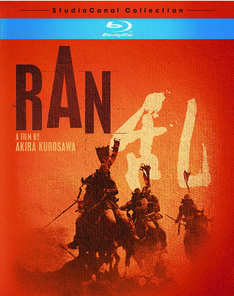 Used Blu-Ray - Ran