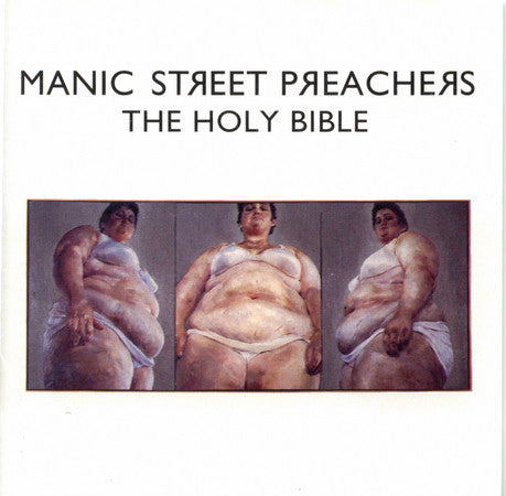 (Used CD) - Manic Street Preachers - The Holy Bible