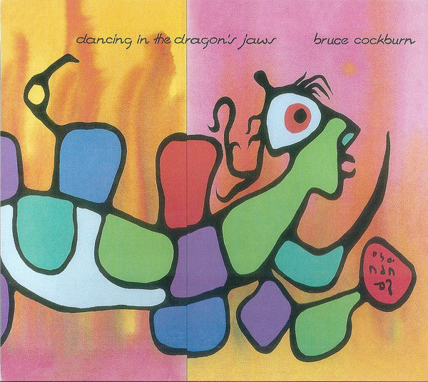 Used CD - Bruce Cockburn - Dancing In The Dragons Jaws (R