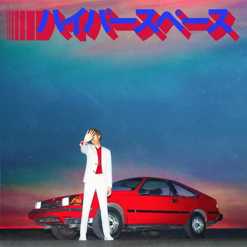 Beck - Hyperspace (Indie Exclusive) (New Vinyl)