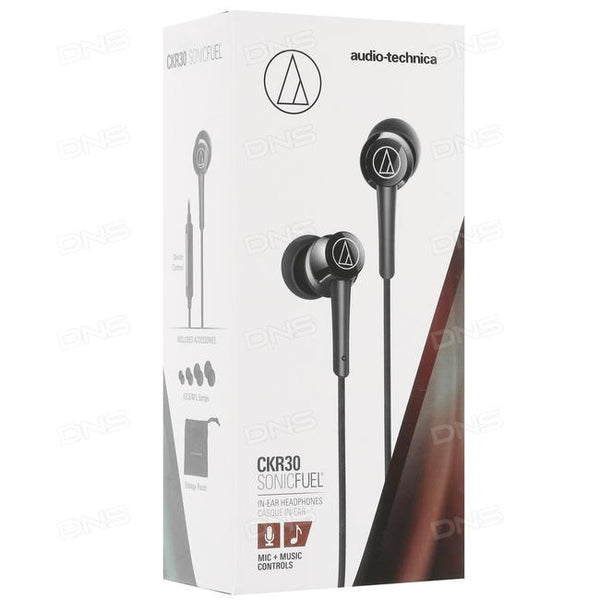 Audio-Technica - CKR30 Sonic Fuel In-Ear Headphones (Black)