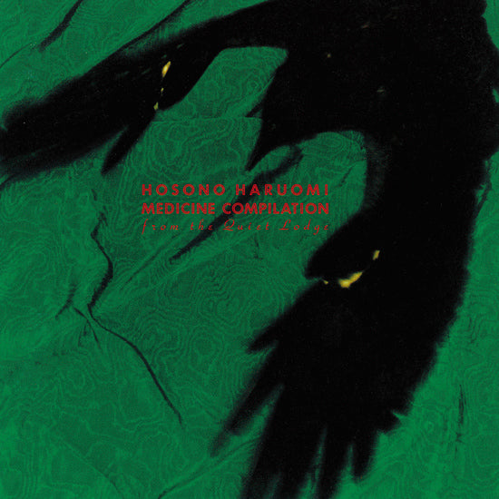 Haruomi Hosono - Medicine Compilation from the Quiet Lodge (2LP) (New Vinyl)