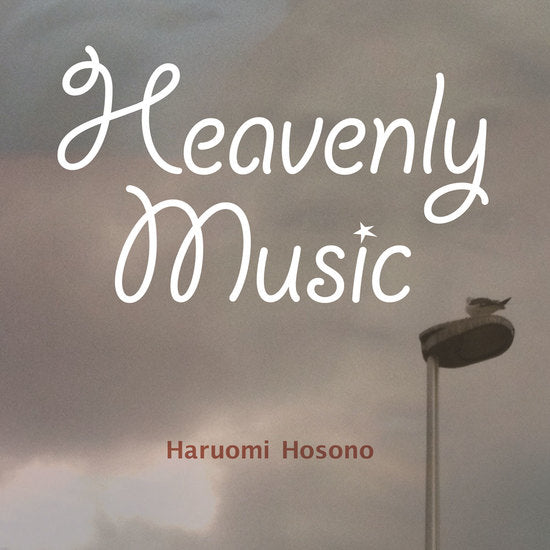 Haruomi Hosono - Heavenly Music (New Vinyl)