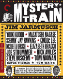 Used Blu Ray - Mystery Train (Criterion)
