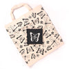 Handcrafted Kora Cloth Bag with Jute Pouch - Black Butterfly
