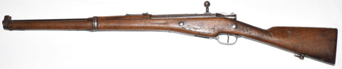 USED BERTHIER M1907-15 TURKISH