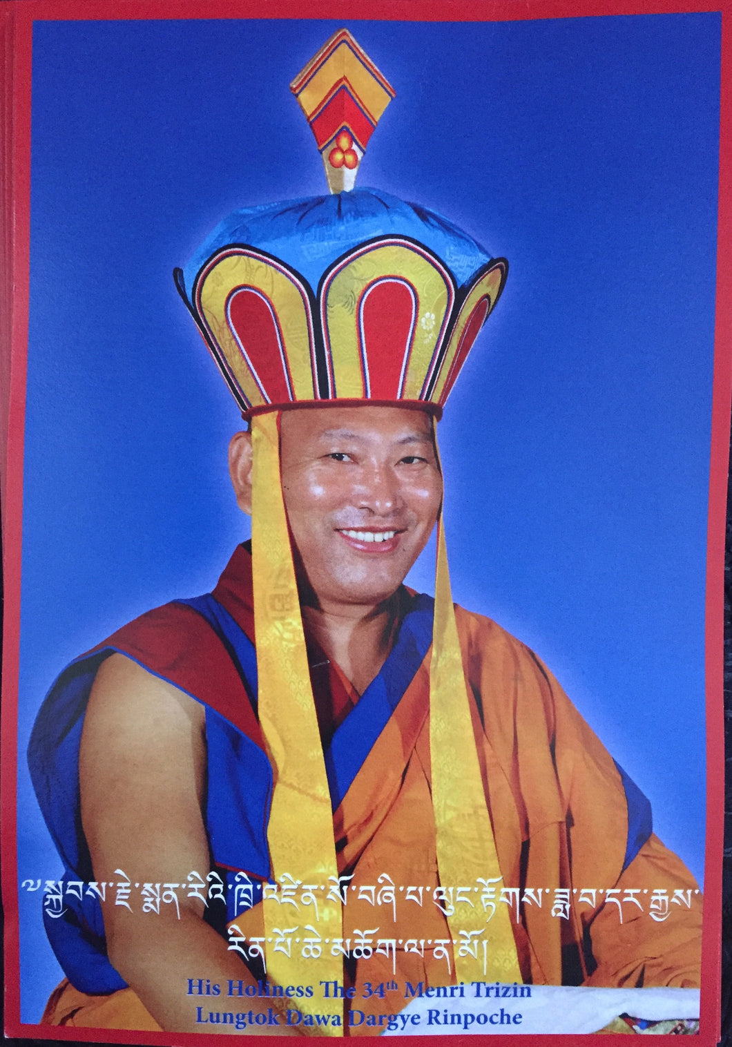 His Holiness 34th Menri Trizin card