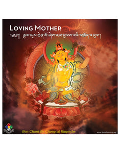 Loving Mother - Om Ma Wa Ma De audio CD