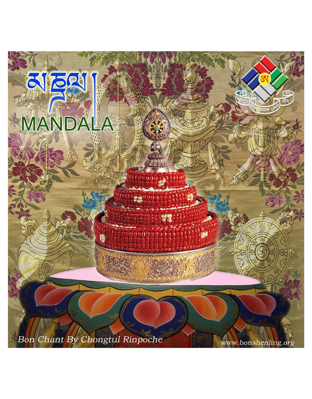 Mandala offering audio CD