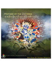 Load image into Gallery viewer, Mother of the Universe audio CD