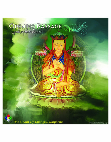 Opening Passage (De Chen Gyalpo) audio CD