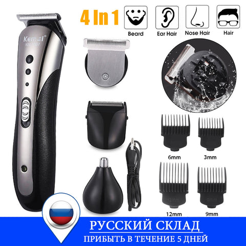 Electric Shaver Beard Trimmer Tool