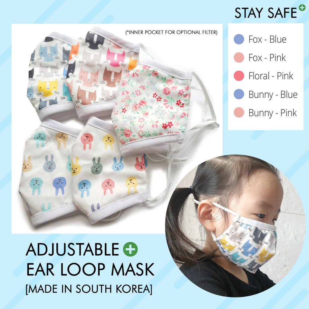 KIDS Reusable/washable Cotton Mask - Adjustable ear loops/Fitted - Ggomoosin Australia