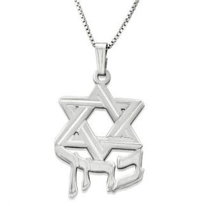 Sterling Silver Hebrew Name & Star of David Necklace