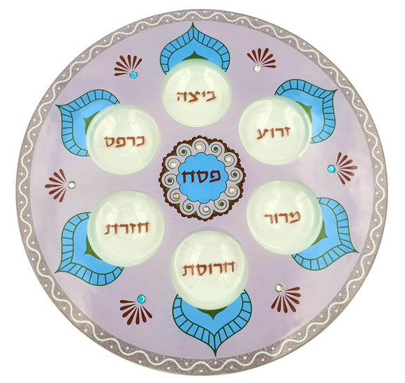 Passover Plate Pink & Blue - 33 cm