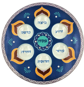 Passover Plate Blue & Orange - 33 cm