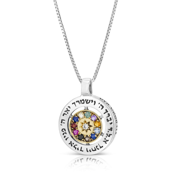 The breastplate pendant is round - The Peace Of God